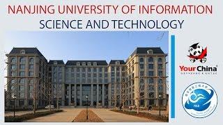 Нанкин университет информатики и технологии