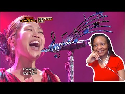 【TVPP】Lena Park   First Impression  박정현   첫인상 @ I Am A Singer REACTION