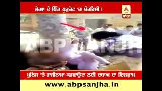 Video: Akali Sarpanch beaten two women and one man brutally