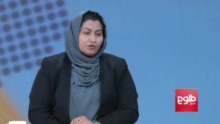 FARAKHABAR:  Harassment of Women in Major Cities Discussed