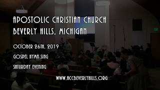 Gospel Hymn Sing - Saturday Night - 2019