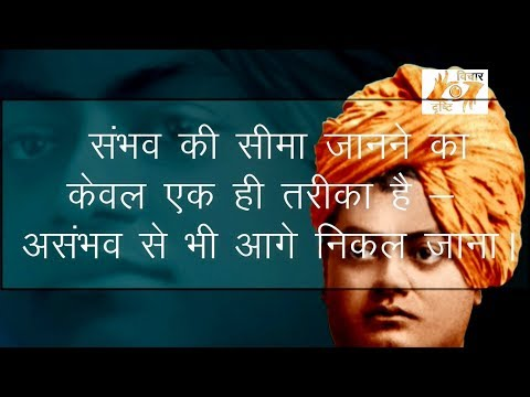 QUOTES OF VIVEKANAND THAT WILL FILL YOU WITH ENERGY, CONFIDENCE & POSITIVE THOUGHTS