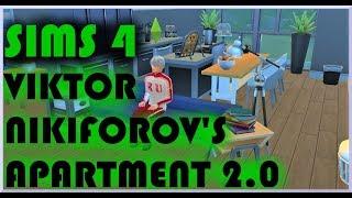 VIKTOR NIKIFOROV'S HOUSE 2.0 | SIMS 4