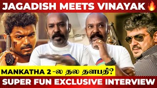 A Venkat Prabhu Crossover – Super Fun Interview | Ajith | Vijay | Mankatha | Thuppaki