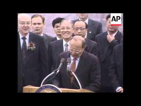 USA: TAIWANESE PRESIDENT LEE TENG-HUI VISIT