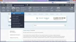 видео [1C Битрикс] Автогенерация карты сайта sitemap.xml с помощью crontab