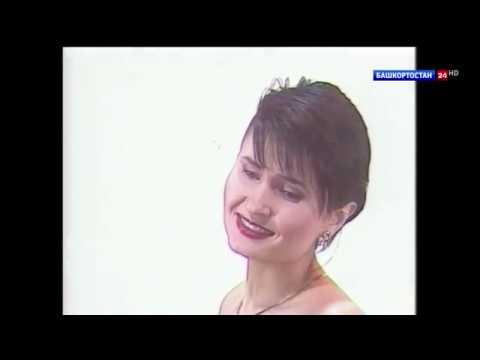 Лилия Букеева - йөрәғемдең яныуҙары