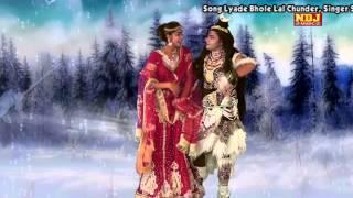 Lyade Bhole Lal Chunder - भोले बाबा भजन - Sonu Sharma &  Karishma Sharma - NDJ Music
