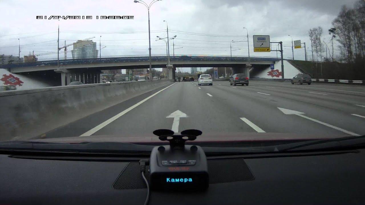AvtoGSM.ru Видеообзор Радар-детектор Sho-me G800 STR Red - YouTube