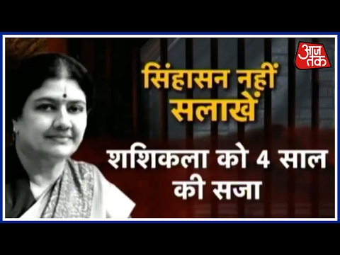Sasikala's Conviction In Wealth Case Upheld By Supreme Court