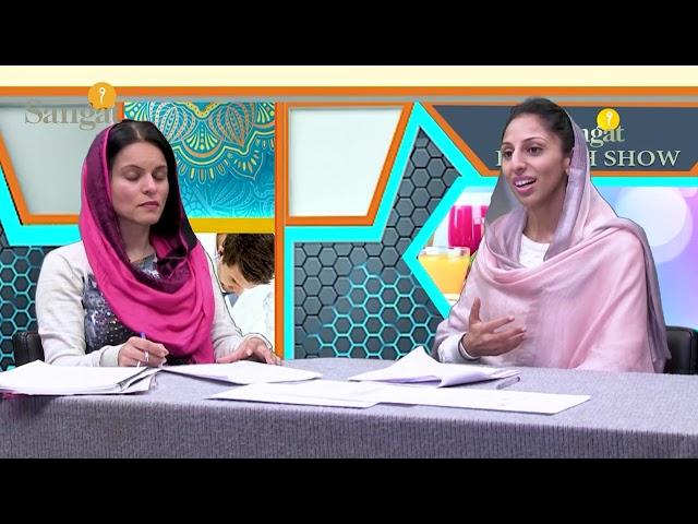 Sangat Health Show - ਸੰਗਤ ਸਿਹਤ ਪ੍ਰਦਰਸ਼ਨ - ਸ਼ੂਗਰ - Diabetes -  Part 2  - Sangat Television