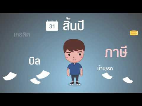 กรุงไทย-แอกซ่า iGen (ออมทรัพย์)