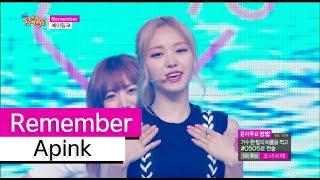 [HOT] Apink - Remember, 에이핑크 - 리멤버, Show Music core 20150725 Resimi