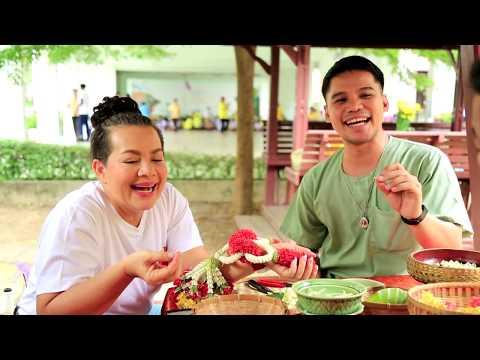 """แหม่มบ๊อบ Let's go ตอนที่ 036 - กรุสมบัติอยุธยา (MamBob Let's go EP-036- """"Ayutthaya Treasure"""")"""