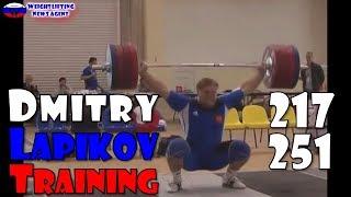 Dmitry Lapikov (RUS, 105 & +105KG) | Olympic Weightlifting Training | Motivation