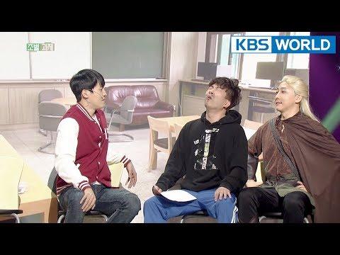 Group Assignment | 조별 과제 [Gag Concert / 2018.03.17]