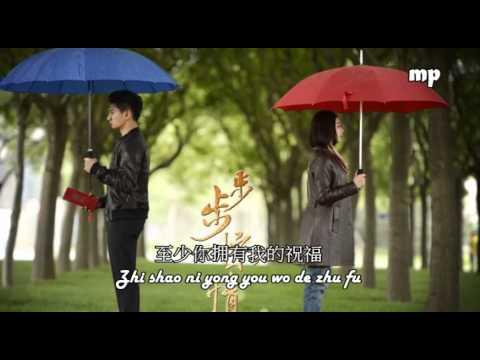 [Bu Bu Jing Qing Ost] Bu Zai Hu (不在乎) - Richie Ren (任贤齐)