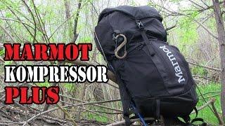 Ultralight Pack: Marmot Kompressor Plus 20L