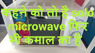#demoreviewofifbsolomicrowave17pm Demo/Review of IFB Solo Microwave 17PM