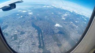 British Airways 747-400 Approach and Landing at New York JFK airport