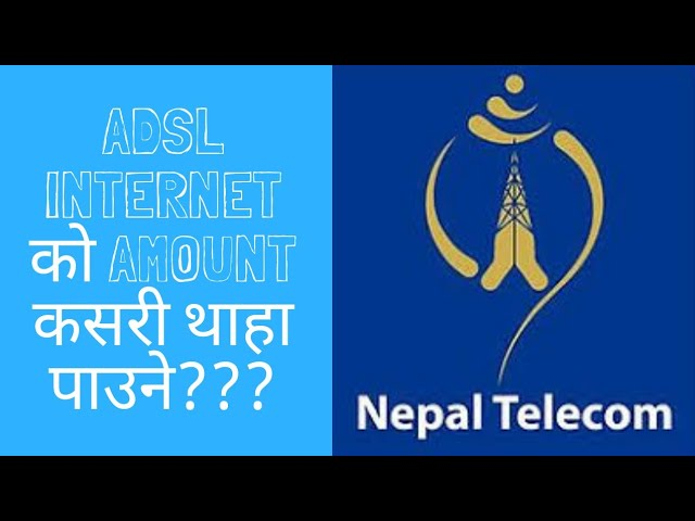How to Know Nepal Telecom ADSL AMOUNT $ Expiration Date by SMS