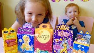 Свит бокс Сюрпризы Пони Лошадки Котята Распаковка Unpacking Sweet Box Surprise Ponies Horses Kittens
