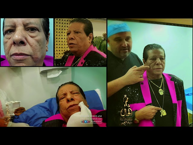 الان الفنان شعبان عبد الرحيم في دار الجمال مع دكتور ابراهيم كامل