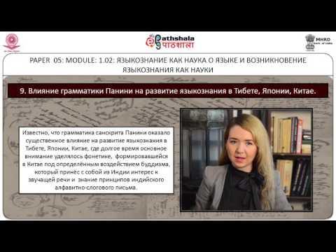 EPG RUSSIAN P05 M1 02 TV Q2