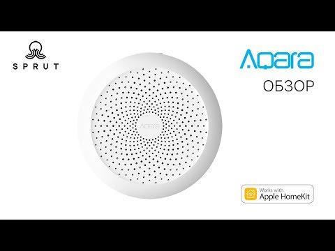Обзор Aqara HomeKit Hub, сделаем умный дом? Сравнение с Xiaomi Mijia GateWay + broadlink + конкурс