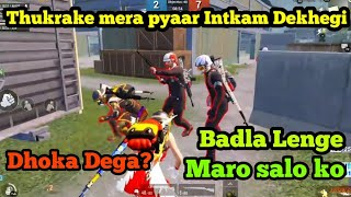 Thukrake Mera Pyaar Intkam Dekhegi | TDM Fun game play with | Maro salo ko  PUBG MOBILE