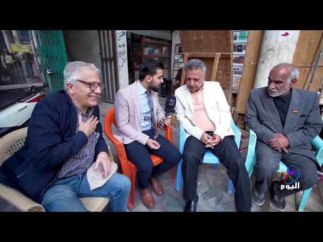 بين دجلة و الفرات: شارع المتنبي..ألق الثقافة والفن والحضارة