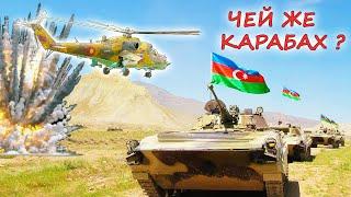 АЗЕРБАЙДЖАН vs АРМЕНИЯ ⭐ Azerbaycan ordusu VS Armenian army ⭐ СРАВНЕНИЕ АРМИИ