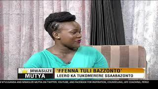 MWASUZE MUTYA: Emboozi ya Julius Serwanja