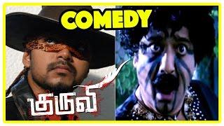 Video Kuruvi Comedy scenes | Kuruvi Movie | Vivek best Comedy | Vijay & Vivek Comedy scene | Trisha Comedy download MP3, 3GP, MP4, WEBM, AVI, FLV Oktober 2017