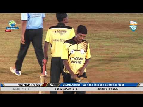 Final Match| Ratnagiri Champions Trophy 2018