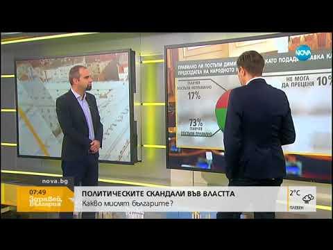 Експерт: Ако Главчев беше останал, щеше да стане голяма поразия за ГЕРБ