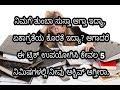 Benefits of yoga mudra or acupressure in Kannada