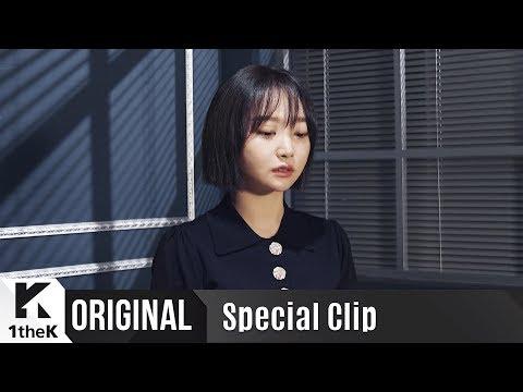 Special Clip(스페셜클립): Punch(펀치) _ Good bye(헤어지는 중)