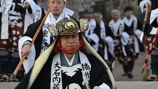 赤穂義士の討ち入りの日にあたる12月14日、兵庫県赤穂市で赤穂義士...