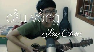 Cầu vồng (Cai hong) - Jay Chou - Guitar Cover
