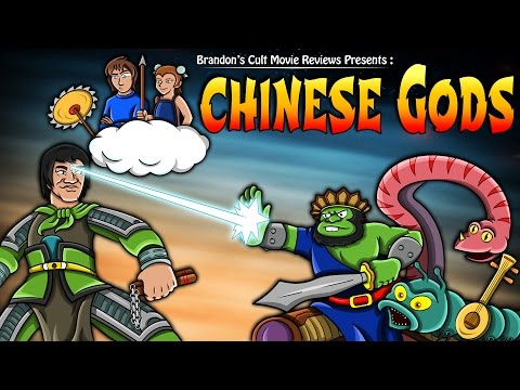 Brandon's Cult Movie Reviews: The Story Of Chinese Gods