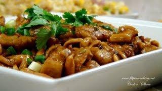 Kung Pao Chicken Mp3