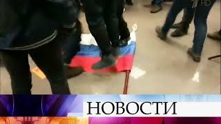 В Киеве радикалы устроили погром в здании представительства Россотрудничества.