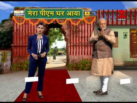 PM Narendra Modi to visit his birth place Vadnagar on October 8