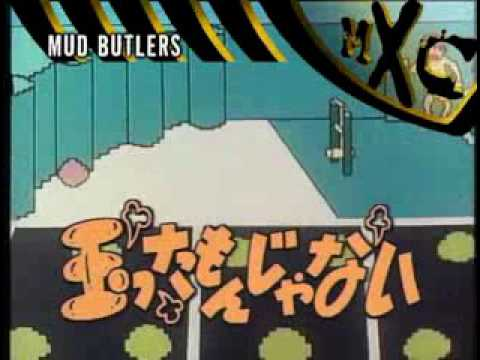 Most Extreme Elimination Challenge 326 Career Day White Collar Vs Blue Collar