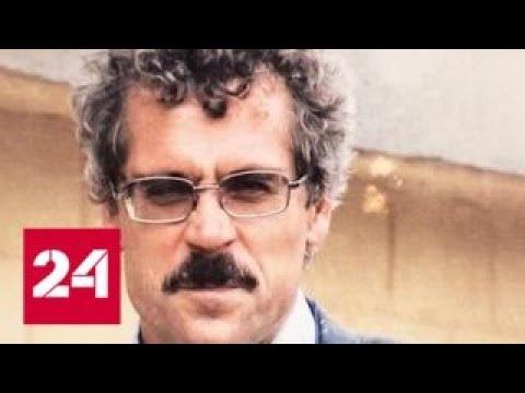 Идентификация Родченкова. Документальный фильм Дарьи Ганиевой - Россия 24