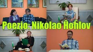 Poezio: Nikolao Hohlov