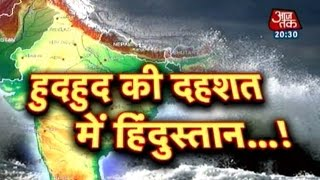 Hudhud cyclone ready to slam Odisha, Andhra Pradesh