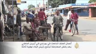 هدوء حذر يخيم على عاصمة بوروندي