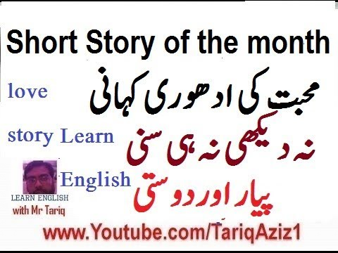 Sad Love Story [You forget All about me]~ heart touching love story In  English With Urdu Translation